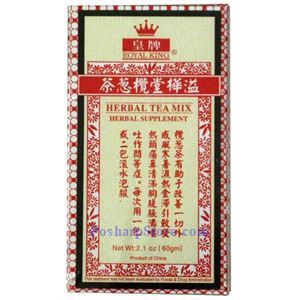 Picture of Royal King  Herbal Tea Mix