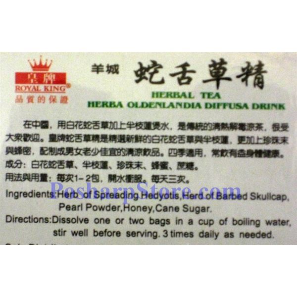 Picture for category Royal King Herbal Oldenlandia Diffusa Drink