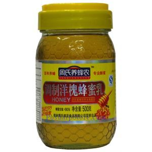 Picture of Yang Feng Nong Honey Syrup with Black Locust 17.5oz