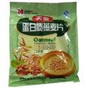 Picture of Tiantang 3-In-1 Instant Oatmeal