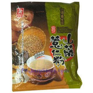 Picture of Sunlight Instant Ganoderma Yam Barley Cereal Powder