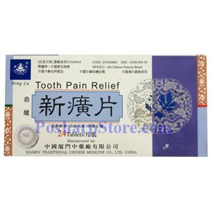 Picture of Ding Lu Tooth Pain Relief 24 Tablets
