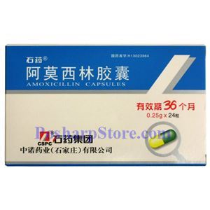 Picture of Amoxicillin Capsules 24 Tablets