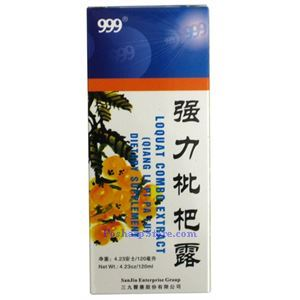 Picture of 999® Loquat Combo Extract Dietary Supplement 120mL