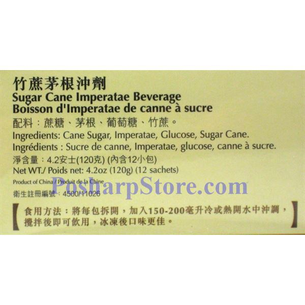 Picture for category Yummy House Sugar Cane Imperatae Beverage