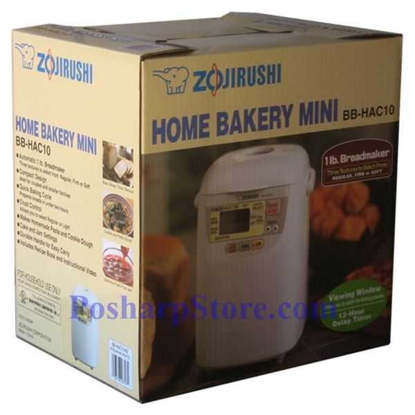 Picture for category Zojirushi BB-HAC10 1-Pound Loaf Home Bakery Mini Breadmaker