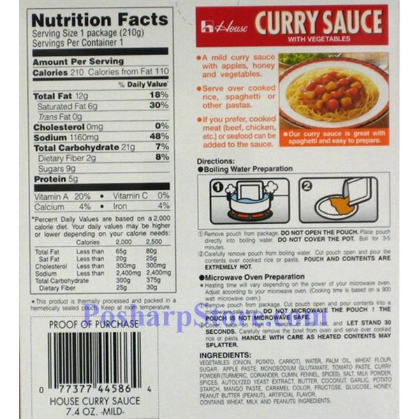 Picture for category House Foods Curry Sauce with Vegetables Mild Spicy 7.4 Oz