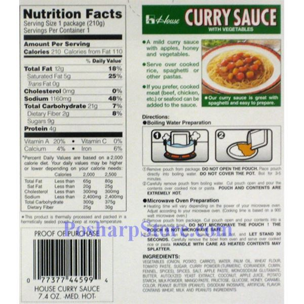 Picture for category House Foods Curry Sauce with Vegetables Medium Spicy 7.4 Oz