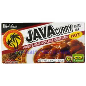 Picture of House Foods Java Curry Sauce Mix Hot Spicy 7.8 Oz