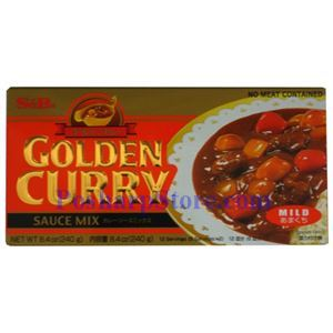 Picture of S&B  Golden Curry Sauce Mix Mild Spicy 8.4 Oz