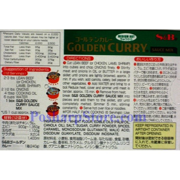 Picture for category S&B  Golden Curry Sauce Mix Medium Spicy 8.4 Oz