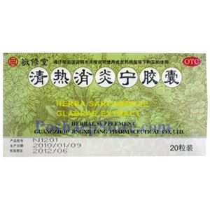 Picture of Jing Xiu Tang Herba Sarcandrae Glabrae Extract 20 tablets