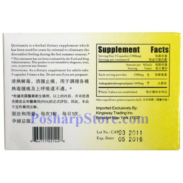 分类图片 杏林牌清热消炎宁纯中药制剂 20粒