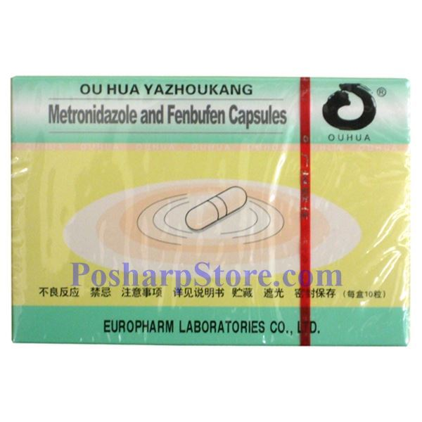 Picture for category Ouhua  Metronidazole and  Fenbufen Capsules 10 Capsules