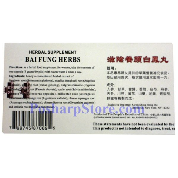 Picture for category Royal King Bai Fung Herbs 10 Wax Capsules
