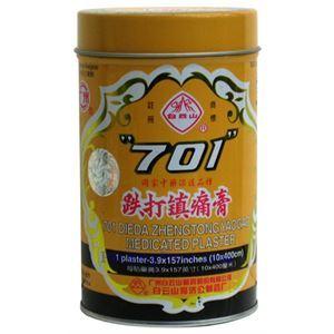 Picture of Baiyunshan 701 Dieda Zhentong Yaogao (Pain Relief Plaster)