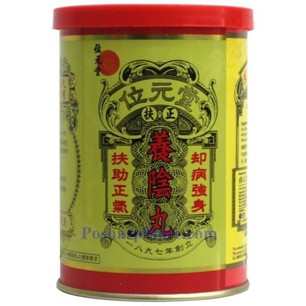 Picture for category  Wai Yuen Tong Young Yum Pill  24 Capsules