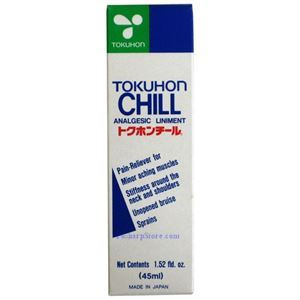 Picture of Tokuhon Chill Analgesic Liniment 1.52 floz