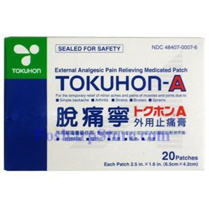 Picture of Tokuhon Tokuhon-A External Analgesic Pain Relieving Patch 20 Patches
