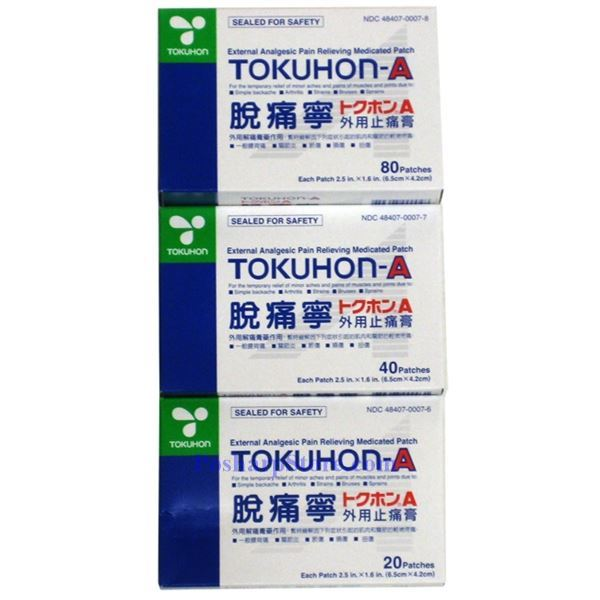 Picture for category Tokuhon Tokuhon-A External Analgesic Pain Relieving Patch 20 Patches