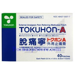 Picture of Tokuhon Tokuhon-A External Analgesic Pain Relieving Patch 40 Patches