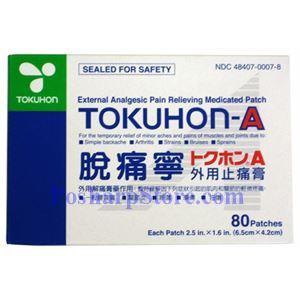 图片 日本Tokuhon牌脱痛宁外用止痛膏 80片