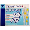 Picture of Tokuhon Cool-A  Analgesic Poultice, 6 Poultices