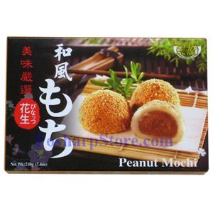 Picture of Royal Family Japanese Peanut Mochi 7.4 oz