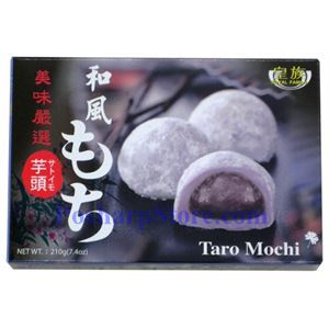 Picture of Royal Family Japanese Taro Mochi 7.4 oz