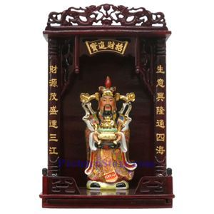 Picture of Joss  House  16 Inches