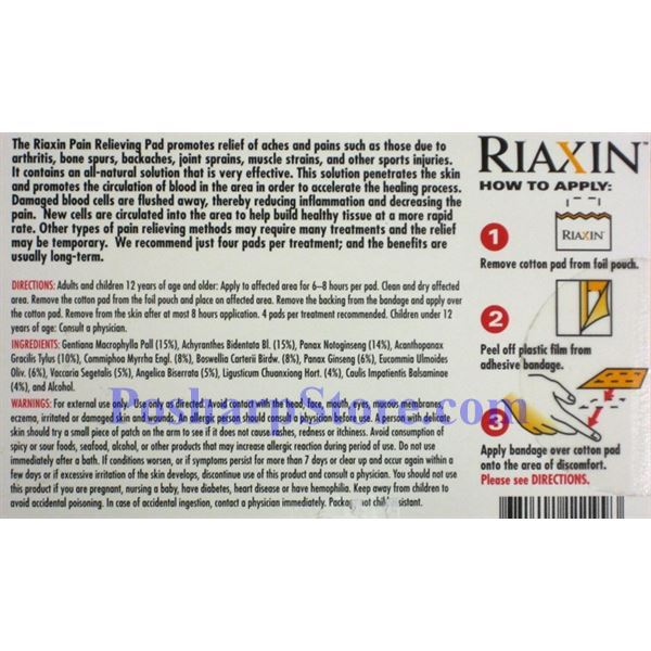 Picture for category Riaxin Pain Relieving Pad Size 1 for Fingers and Toes
