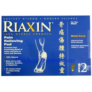 Picture of Riaxin Pain Relieving Pad Size 2 for Heel and Lower Foot