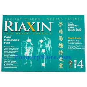 Picture of Riaxin Pain Relieving Pad  No.4  for  Neck, Shoulder, Knee, Lower Back