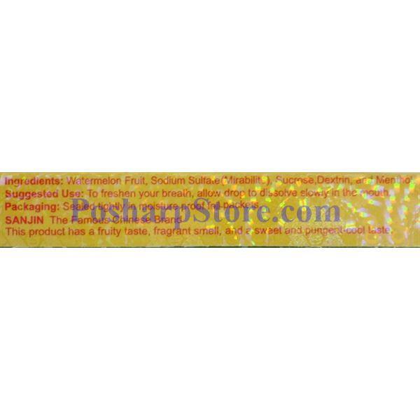 分类图片 三金牌西瓜霜潤喉片 12片