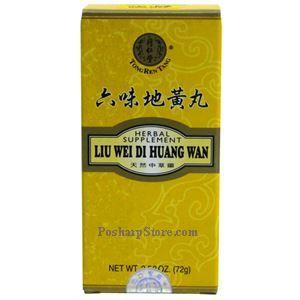 Picture of Tong Ren Tang Liu Wei Di Huang Wan 360 Pills