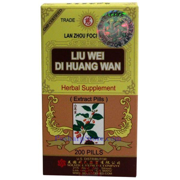 Picture for category Lanzhou Foci Liu Wei Di Huang Wan 200 Pills