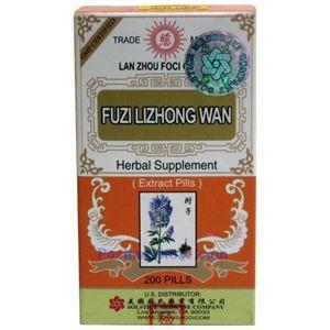 Picture of Lanzhou Foci Fuzi Lizhong Wan 200 Pills