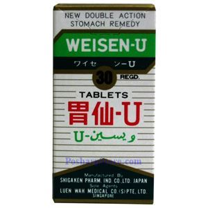 Picture of WeiSen-U Stomach Remedy 30 Tablets