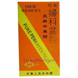 Picture of Jinye  Puke Penkayen Pills 150 Pills