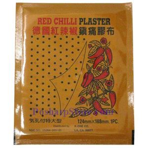 Picture of Red Chili Plaster