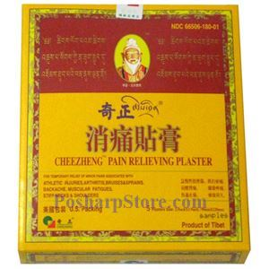Picture of Cheezheng Pain Relieving  Plaster
