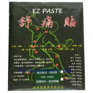 Picture of EZ Paste, 10 Patches