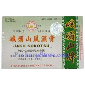 Picture of Emweishan Jako Kokotsu Medicated Plaster, 5 Patches