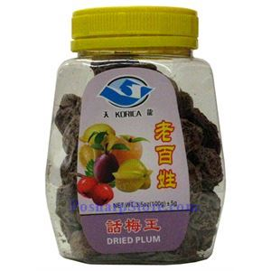 Picture of Korica Preserved Chinese Plum (King) 3.5oz