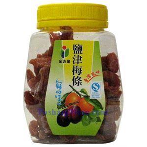 图片 台湾金之兰牌盐津梅条 110克