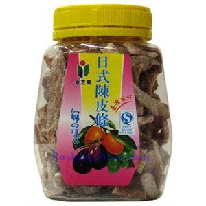 Picture of Jinzhilan Preserved Japanese Style Orange Peel 4.1 oz