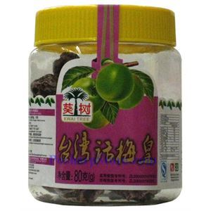 Picture of Kwai Tree Preserved Plum 2.8 oz