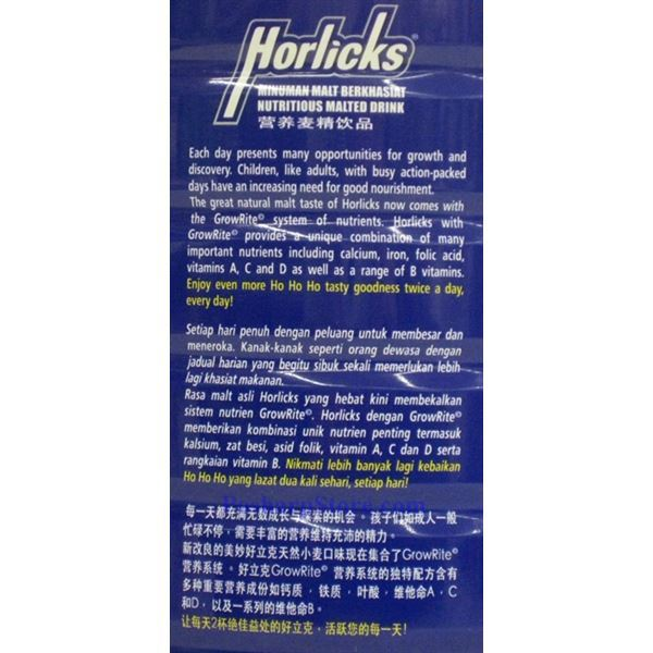 Picture for category Grow Rite Horlicks Nutrilious Malted Drink 4.4 lbs