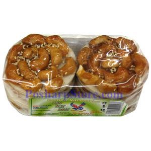 Picture of Willis Eagle Cashew Nut Cookie 3.5 oz