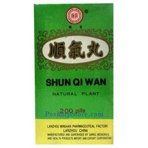 Picture of Tanglong Shun Qi Wan 200 Pills